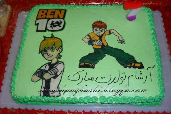 کیک تولد بن تن